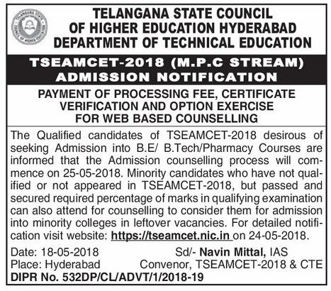TS EAMCET 2018 Counselling Notification